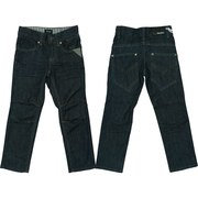 Tween Boys Jeans - Danish Designed 5 Pocket Denim Jeans with Adjustable Waist, Crinkled Front and Back, Stylized Knees and Star Rivets.  Available in sizes 7/8, 9/10 and 11/12. by Filia & Filius