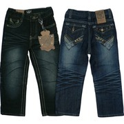 Boys Jeans Sizes 4-7 with 5 Pockets, Adjustable Waist, Crinkled Front and Decorated Back Pockets with Faux Leather, Beige and Brown Threading and Gold Studs.  Available in sizes 4, 5, 6 and 7.  by Rebel Jeans 