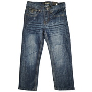 Stylish boys jeans with scrunched front and stylized back pockets.  Available in sizes 4, 5, 6 and 7 by Rebel Jeans