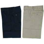 School Uniforms for Boys Sizes 4-14, Boys School Uniform Shorts with Adjustable Waist, Flat Front with Two Pockets,  Two Buttoned Back Pockets, Belt Loops.  Available in Khaki and Navy (Black Available by Request) in Sizes 4, 5, 6, 7, 8, 10, 12 and 14